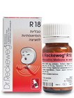 Dr.Reckeweg R18 Tabs